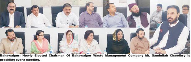 chairman-bahawalpur-waste-management-company-samiullah-ch