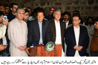 imran-khan-talking-to-media-in-islamabd-after-police-crack-down