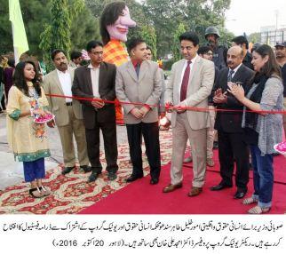 khalil-tahir-sandhu-inaugurates-3-day-drama-festival
