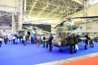 ukraine-to-attend-arms-and-security-expo-2016