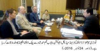 a-delegation-of-phe-calls-on-secretary-specialized-healthcare-najam-shah