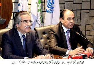 chairman-national-accountability-bureau-qamar-zaman-chaudhry