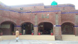 dco-sahiwal-office