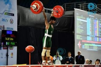 pakistan-junior-weightlifting-team