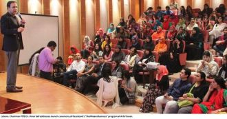 punjabs-e-rozgar-program-to-impart-free-it-training-to-tens-of-thousands-youth-dr-saif