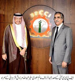 saudi-arabia-announces-two-year-multiple-visa-for-pakistani-businessmen