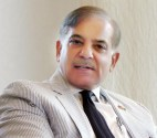 2017 is the year of the fulfillment of election promises : Shahbaz Sharif