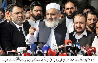siraj-ul-haq-addressing-media-outside-supreme-court