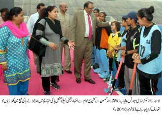 sports-board-punjab-hold-hockey-match-to-show-solidarity-with-kashmiris