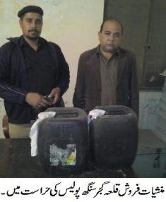 wine-dealer-naeem-iqbal