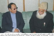 Ch Shujaat Hussain condoles with Pir Afzal Qadri on his mother's death