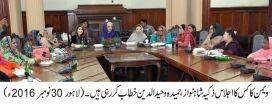 Kanwal Nauman and Shaneela Aslam elected unopposed as President, GS for Women Caucus