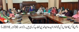 kanwal-nauman-and-shaneela-aslam-elected-unopposed-as-president-gs-for-women-caucus