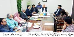 Information Department should also use social media : Mian Mujtaba Shuja