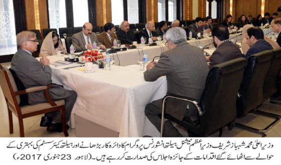 The healthcare system is revamped : Shahbaz Sharif