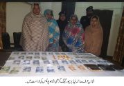 Gari Shaho police busted a gang of ladies thief