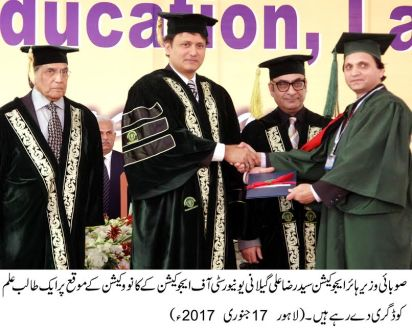 Syed Raza Ali Gillani distributes awards at the annual convocation of the University of Education