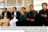 Ch Parvez Elahi visits the residence of martyred SSP Zahid Gondal