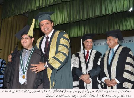 Medals and Degrees distributed in Punjab University's 125th Convocation