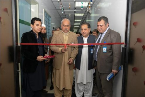 SNGPL established Wellness Club at Head Office Lahore
