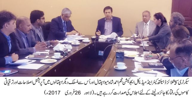 Najam Ahmed Shah reviews the progress in Mayo and its allied hospitals