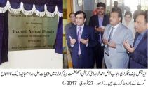 Shamail Ahmad Kh inaugurates ACE reception and complaint cell