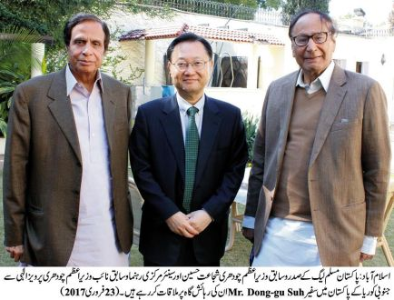 South Korean envoy calls on Ch Brothers