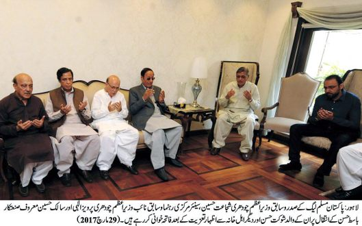 Ch family visit to late Basit Hassan residence to offer condolences