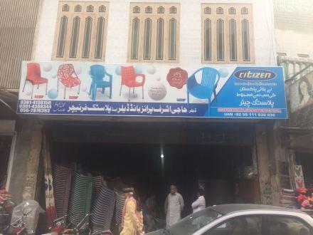 FIA arrest a hundi dealer from Haji Ashraf prize bond dealer shop