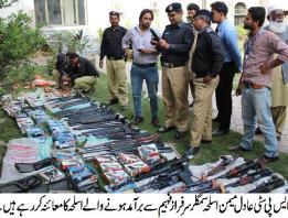 SP City-Lahore-Adil Memon
