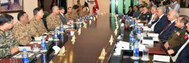 Army Chief attends special Apex committee meeting at Peshawar