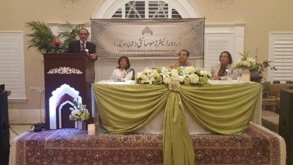 Aizaz Ahmad Ch presides over Urdu Poetry recitation event in California