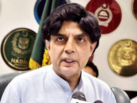 Khursheed Shah cannot come out of his past : Spokesperson to Interior Minister