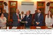 Punjab University signs MoU with Rome centre