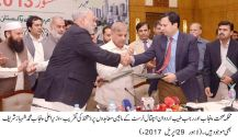 Young Doctors made me helpless : Shahbaz Sharif