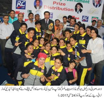 UWHA defeated Punjab Whites 2-0 in the final