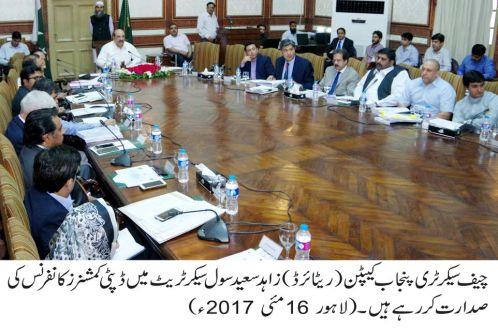 DCs to check illegal human organ transplant :  CS Punjab Capt (R) Zahid Saeed