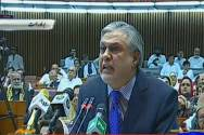 Finance Minister Ishaq Dar budget speech complete draft