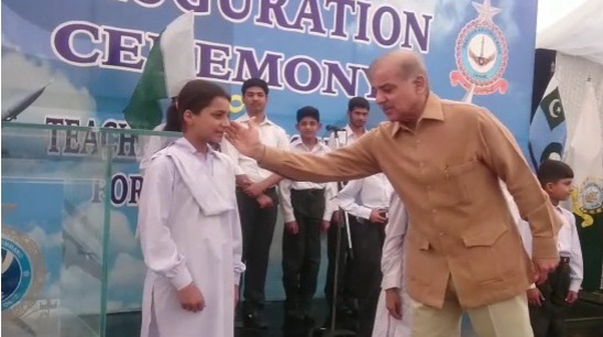 Shahbaz Sharif inaugurated Teachers Training Institute for special education