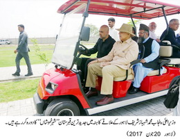 Punjab Chief Minister visit to Shehar-e-Khamoshan