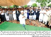 The last participant of Muslim League Lucknow meeting laid to rest