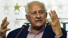 PCB welcome the decision to abolish big three