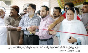 Kh Imran Nazir inaugurates free eye camp in Shahdara
