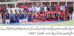 Sports Festival concludes at Forman Christian College