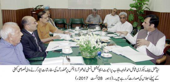 Shahbaz Sharif noticed unlawful annual increase in the fee