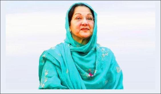 Begum Kalsoom Nawaz leaves for London