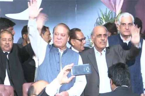 Nawaz Sharif may become party president again
