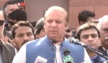 Nawaz Sharif condemns US decision to recognize Jerusalem as capital of Israel
