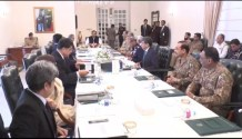 PM Shahid Khaqan Abbasi chaired meeting of NSC