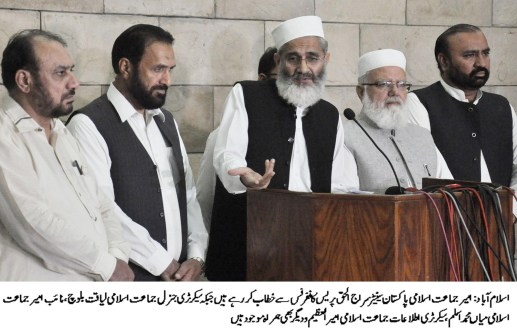 """JI to hold """"Accountability March"""" from Lahore to Islamabad on September 12"""